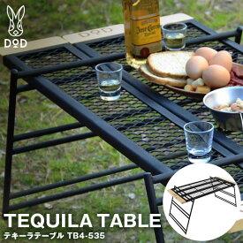 テキーラテーブル DOD TB4-535 ブラック 1年保証
