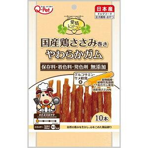 九州ペットフード 愛情レストラン 国産鶏ささみ巻きやわらかガム 10本