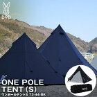 ワンポールテントS (3人用サイズ) DOD T3-44-BK ブラック 1年保証