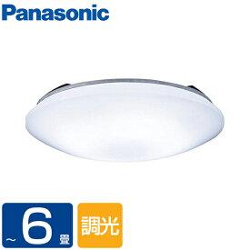 PANASONIC パナソニック LHR1863D 洋風LEDシーリングライト 〜6畳 調光 照明 シンプル サークルタイプ 丸形 リモコン付 全灯 普段 常夜灯 滅 壁スイッチ切替可 ホコリ 虫 入りにくい 買い替え 部屋 リビング 寝室