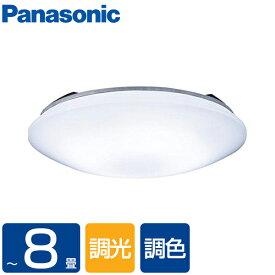 シーリングライト 8畳 パナソニック PANASONIC LED LHR1882 洋風LEDシーリングライト 調色 調光 電球色 昼光色 リモコン付き シーリング ライト 照明 洋室 洋風 子供部屋 寝室 一人暮らし 簡単 取付 サークルタイプ