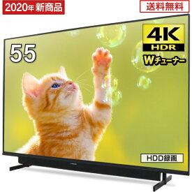 【2000円OFFクーポン配布中】テレビ 55型 4K 55インチ液晶テレビ JU55SK03 メーカー1,000日保証 地上・BS・110度CSデジタル 外付けHDD録画機能 ダブルチューナー maxzen マクスゼン