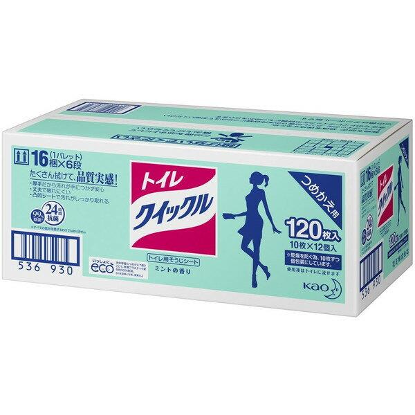 花王プロフェッショナル トイレクイックル 詰替用 業務用パック ミントの香り 1箱(10枚入×12個)