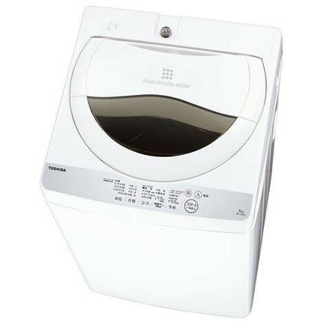 【送料無料】東芝 AW-5G6 グランホワイト [全自動洗濯機 (洗濯5.0kg)]
