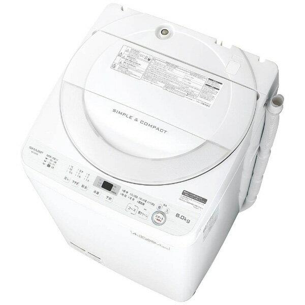 【送料無料】全自動洗濯機(6.0kg) シャープ(SHARP) ES-GE6B 穴なし槽 時短 ガンコ汚れ おしゃれ着 毛布 シワ抑え 風乾燥 [簡易乾燥機能付]