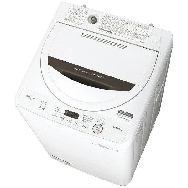 【送料無料】全自動洗濯機(洗濯5.5kg) シャープ(SHARP) ES-GE5B 簡易乾燥機能付 [一人暮らし 単身 単身赴任 新生活 家電] ほぐし運転 脱水後の絡み解消 ガンコ汚れ おしゃれ着 時短 しわ抑えコース 高さ82cm ボディ幅52cm
