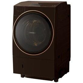 東芝 TW-127X9L(T) グレインブラウン ZABOON [ななめ型ドラム式洗濯乾燥機(12.0kg/乾燥7kg) 左開き]