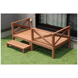 ウッドデッキ セット 3点セット 手すり ステップ台 縁台 天然木 キット ステップ フェンス 階段 庭 ガーデン 0.5坪 メーカー直送