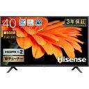 Hisense 40H38E [40V型 地上・BS・110度CSデジタル フルハイビジョン 液晶テレビ] 40インチ ハイセンス 40型 ダブルチ…
