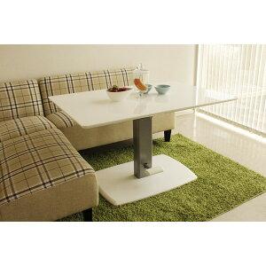 昇降テーブル ダイニングテーブル リフティングテーブル テーブル ホワイト 白 昇降式 フットペダル 家族 リビング おしゃれ シンプル 東馬 クアトロ ダイニング昇降テーブル WH
