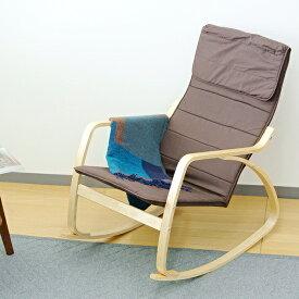 ロッキングチェア ロッキングチェアー パーソナルチェア 1人掛け チェア 椅子 木製 アームチェア ハイバック リラックス 軽量 ブラウン
