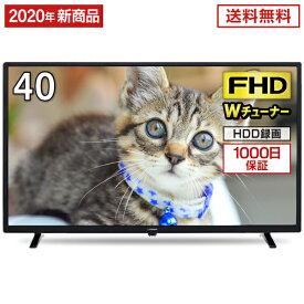 テレビ 40型 液晶テレビ メーカー1,000日保証 フルハイビジョン 40V 40インチ BS・CS 外付けHDD録画機能 ダブルチューナー maxzen マクスゼン J40SK03