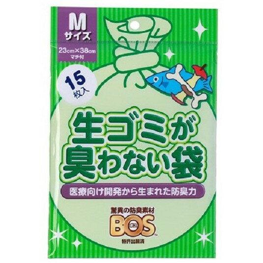 クリロン化成 生ゴミが臭わない袋 BOS 生ゴミ用 Mサイズ15枚入 [ゴミ袋]