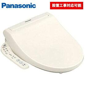 PANASONIC CH941SPF パナソニック パステルアイボリー [温水洗浄便座(貯湯式) ビューティ・トワレ] 温水便座 ウォシュレット リズム洗浄 ムーブ洗浄 工事対応可能 省エネ 除菌 抗菌 節電 おすすめ