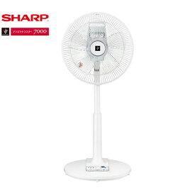 【期間限定200円OFFクーポン】 SHARP シャープ リビング扇風機 (リモコン付き) ホワイト系 首振り プラズマクラスター 部屋干し 生乾き臭 消臭 30cm 5枚羽根 PJ-L3AS PJL3AS レビューCP500