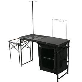 DOD TB5-723-BK ブラック クッキングキング [キッチンテーブル] アウトドア キャンプ レジャー BBQ バーベキュー