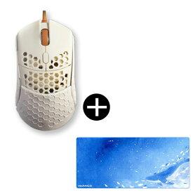 【正規代理店】【お得なセット品】 ファイナルマウス Finalmouse ゲーミングマウス + マウスパッドセット (fm-ultralight2-capetown + vm-mp-seamelody-xl) ゲーム用マウス 右利き用 光学式 5ボタン USB 有線 軽量