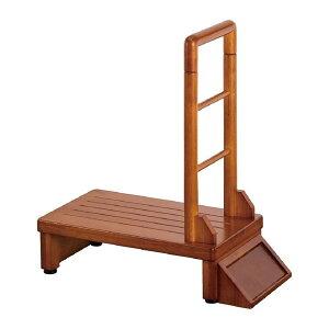 玄関台 幅60cm 手すり付き 木製 玄関 踏み台 ステップ コンパクト 武田コーポレーション THG6-T60