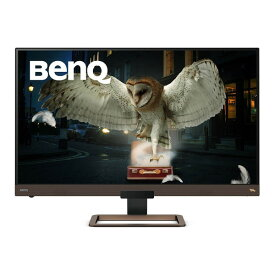 BENQ EW3280U メタリックグレー x ブラウン [32型ワイド4K液晶ディスプレイ]