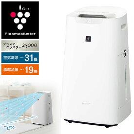 【期間限定1500円OFFクーポン】SHARP KI-LS70-W ホワイト系 [加湿空気清浄機 (空気清浄〜31畳/加湿〜19畳)] レビューCP500