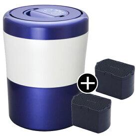 【送料無料】島産業 PCL-31-BWB ブルーストライプ パリパリキューブライト + 脱臭フィルターセット [生ごみ減量乾燥機] 生ごみ処理機 生ゴミ処理機 生ゴミ 肥料