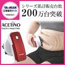 【送料無料】ヤーマン YA-MAN アセチノ クワトロインパクトネオ(NEO) ダイエット セルライト 脂肪 むくみ 肩こり ウ…