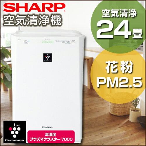 SHARPFU-G51-Wホワイト系[空気清浄機(プラズマクラスター14畳/空気清浄〜24畳まで)]
