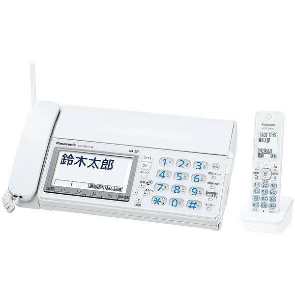 【送料無料】PANASONIC KX-PD615DL-W おたっくす ホワイト [デジタルコードレス普通紙ファクス(子機1台付き)]