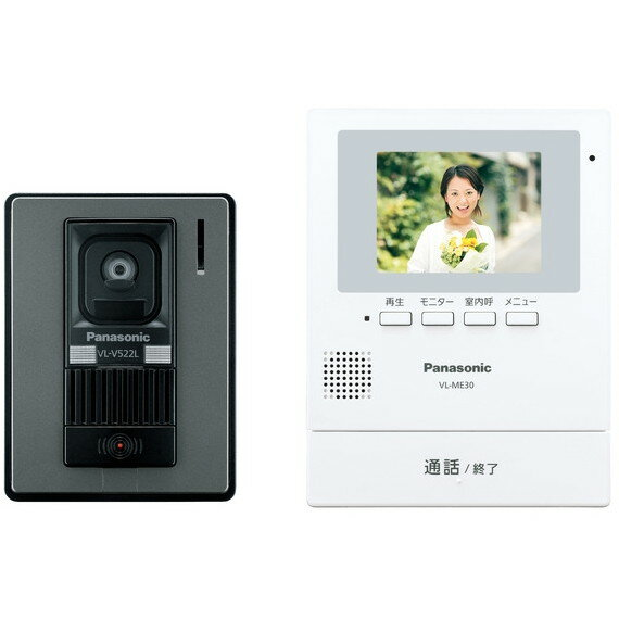 【送料無料】PANASONIC VL-SE30XL [テレビドアホン] VLSE30XL