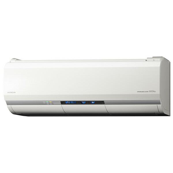 【送料無料】日立 RAS-ZJ80H2(W) ホワイト 白くまくん ZJシリーズ [エアコン(主に26畳用・単相200V対応)]