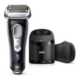 BRAUN(ブラウン) 9360cc-v ブラック シリーズ9 [メンズシェーバー(往復式・4枚刃・充電式) アルコール洗浄機付き] 電気シェーバー 髭剃り 除菌 肌にやさしい 深剃り 防水 一度で剃り切る ギフト プレゼント 清潔