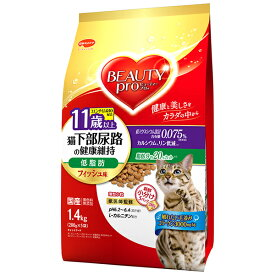 日本ペットフード ビューティープロ 猫下部尿路低脂肪11歳1.4K[猫用フード キャットフード ドライフード]