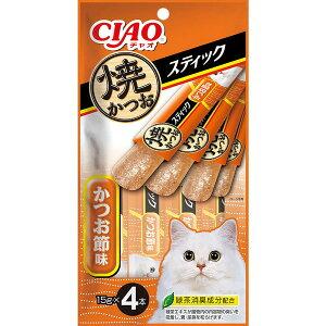 いなばペットフード CIAO 焼スティック 焼かつお かつお節味 15g×4本