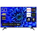 【正規販売店】ハイセンス 50インチ 4Kテレビ Hisense 50E6G 50V型 50型 地上 BS CSデジタル 液晶テレビ 4Kチューナー…