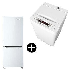Hisense HR-D15C + HW-K55E 冷蔵庫 洗濯機の2点セット [冷蔵庫 (150L・右開き) 簡易乾燥機能付洗濯機 (5.5kg)] ハイセンス 白 新生活 引っ越し 省エネ 大容量 冷凍 シンプル 掃除 お手入れ 簡単 単身 一人暮らし