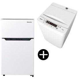 Hisense HR-B95A + HW-K55E 冷蔵庫 洗濯機の2点セット [冷蔵庫 (93L・右開き・2ドア) 簡易乾燥機能付洗濯機 (5.5kg)] ハイセンス 白 新生活 引っ越し 省エネ 冷凍 シンプル お手入れ 簡単 お得 清潔 コンパクト