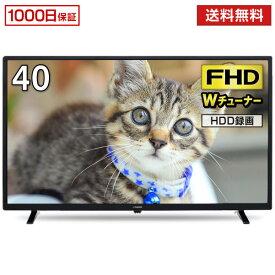 【10%OFFクーポン配布中】テレビ 40型 液晶テレビ メーカー1,000日保証 フルハイビジョン 40V 40インチ BS・CS 外付けHDD録画機能 ダブルチューナー maxzen マクスゼン J40SK03 レビューCP500m