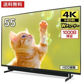 【1500円OFFクーポン配布中】テレビ 55型 4K 55インチ液晶テレビ JU55SK03 メーカー1,000日保証 地上・BS・110度CSデジタル 外付けHDD録画機能 ダブルチューナー maxzen マクスゼン 大型テレビ レビューCP500m