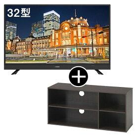 maxzen J32SK03 テレビ台セット [32V型 地上・BS・110度CSデジタルハイビジョン液晶テレビ]