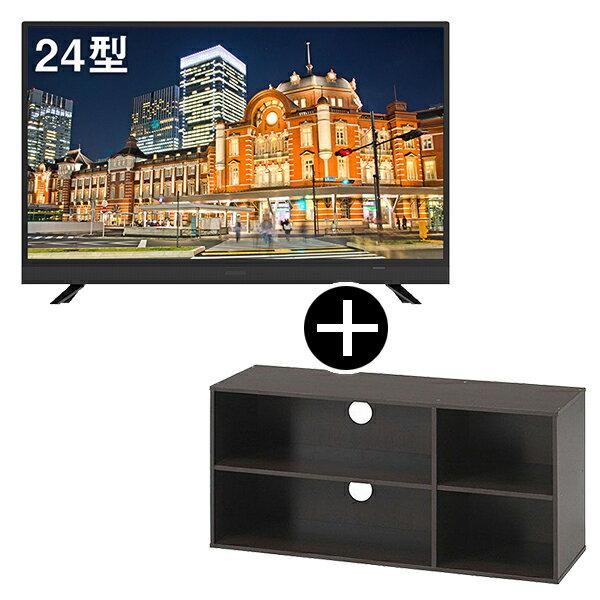maxzen J24SK03 テレビ台セット [24V型 地上・BS・110度CSデジタルハイビジョン液晶テレビ]
