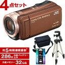 【送料無料】JVC ビデオカメラ 32GB 大容量バッテリー GZ-F100-T ブラウン Everio(エブリオ) 三脚&バッグ&メモリー…
