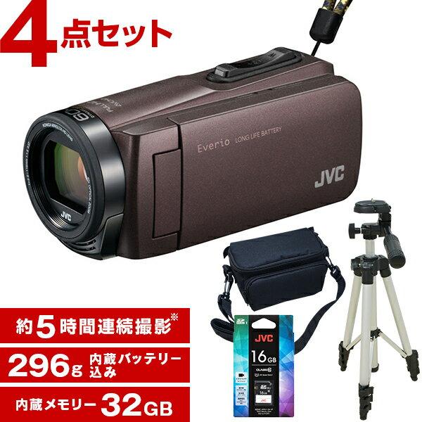 【送料無料】JVC ビデオカメラ 32GB 大容量バッテリー GZ-F270-T ブラウン Everio 三脚&バッグ&メモリーカード(16GB)付きセット 長時間録画 旅行 アウトドア 学芸会 成人式 卒園 入園 卒業式 入学式に必要なもの 結婚式 出産 小型 コンパクト 小さい