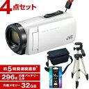 【送料無料】JVC GZ-F270-W ビデオカメラ 32GB 大容量バッテリー ホワイト Everio 三脚&バッグ&メモリーカード(16GB…