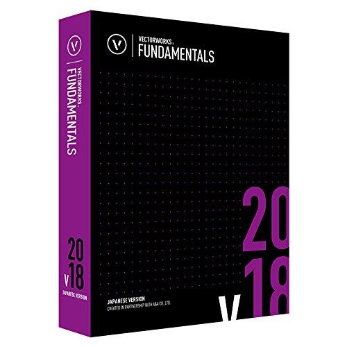 【送料無料】A&A Vectorworks Fundamentals 2018 スタンドアロン版 [CADソフト]【同梱配送不可】【代引き不可】【沖縄・離島配送不可】