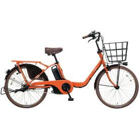 【送料無料】PANASONIC BE-ELMU232-K マットブラッドオレンジ ギュット・ステージ・22 [電動自転車(22インチ・内装3段変速)] 【同梱配送不可】【代引き・後払い決済不可】【本州以外の配送不可】