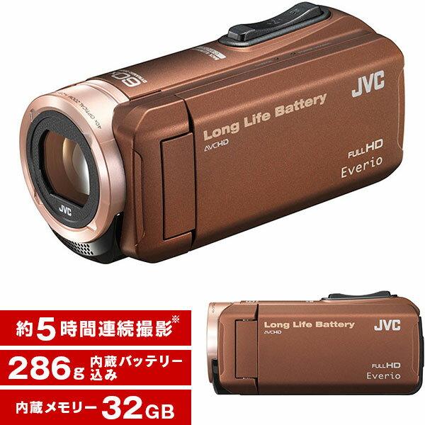 【送料無料】JVC (ビクター/VICTOR) ビデオカメラ 32GB 大容量バッテリー GZ-F100-T ブラウン Everio(エブリオ) 約5時間連続使用 長時間録画 運動会 旅行 出産 結婚式 学芸会 成人式 小型 小さい