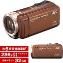 【送料無料】JVC (ビクター/VICTOR) ビデオカメラ 32GB 大容量バッテリー GZ-F100-T ブラウン Everio(エブリオ) 約5時…