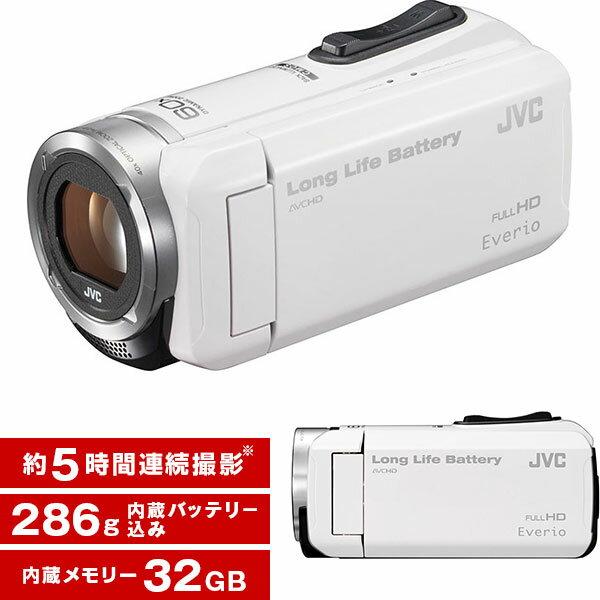 JVC (ビクター/VICTOR) GZ-F100-W ホワイト Everio(エブリオ) フルハイビジョンビデオカメラ(フルHD) 約5時間連続使用のロングバッテリー 長時間録画 成人式 卒業式 入学式 入園 卒園 旅行 結婚式 出産 タッチパネル 小型 32GB コンパクト 小さい おすすめ 人気