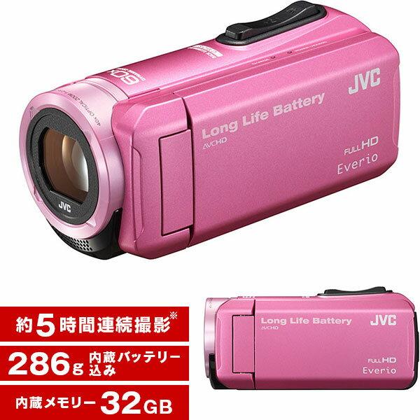 【送料無料】JVC (ビクター/VICTOR) GZ-F100-P ピンク Everio(エブリオ) フルハイビジョンビデオカメラ(フルHD) 約5時間連続使用のロングバッテリー 長時間録画 運動会 海 プール 旅行 成人式 結婚式 出産 タッチパネル 小型 32GB コンパクト 小さい