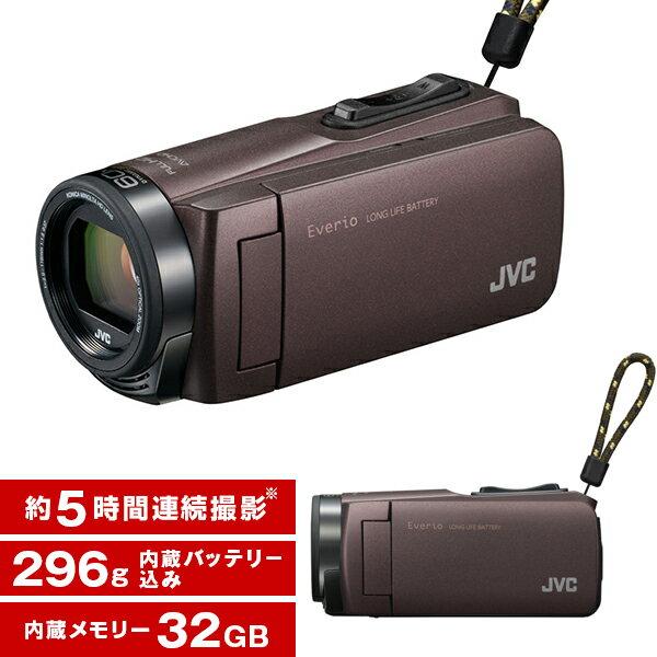 【送料無料】JVC (ビクター/VICTOR) ビデオカメラ 32GB 大容量バッテリー GZ-F270-T ブラウン Everio(エブリオ) 約4.5時間連続使用可能 長時間録画 旅行 成人式 卒園 入園 卒業式 入学式に必要なもの 結婚式 出産 アウトドア 学芸会 小型 小さい